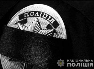 Стали известны подробности гибели трех полицейских в Одесской области (видео)