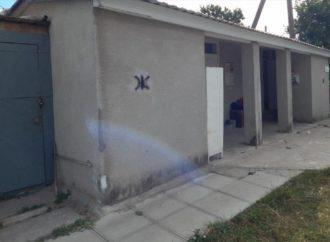 В Одессе сдали туалет в аренду за 300 тыс грн: рассказываем, кому так приспичило и почему
