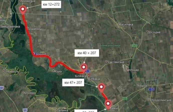 Одесский облавтодор хочет вложить миллиард в велодорожки и не только