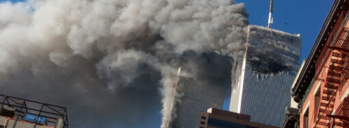 Этот день в истории: 20 лет назад произошла серия терактов в США