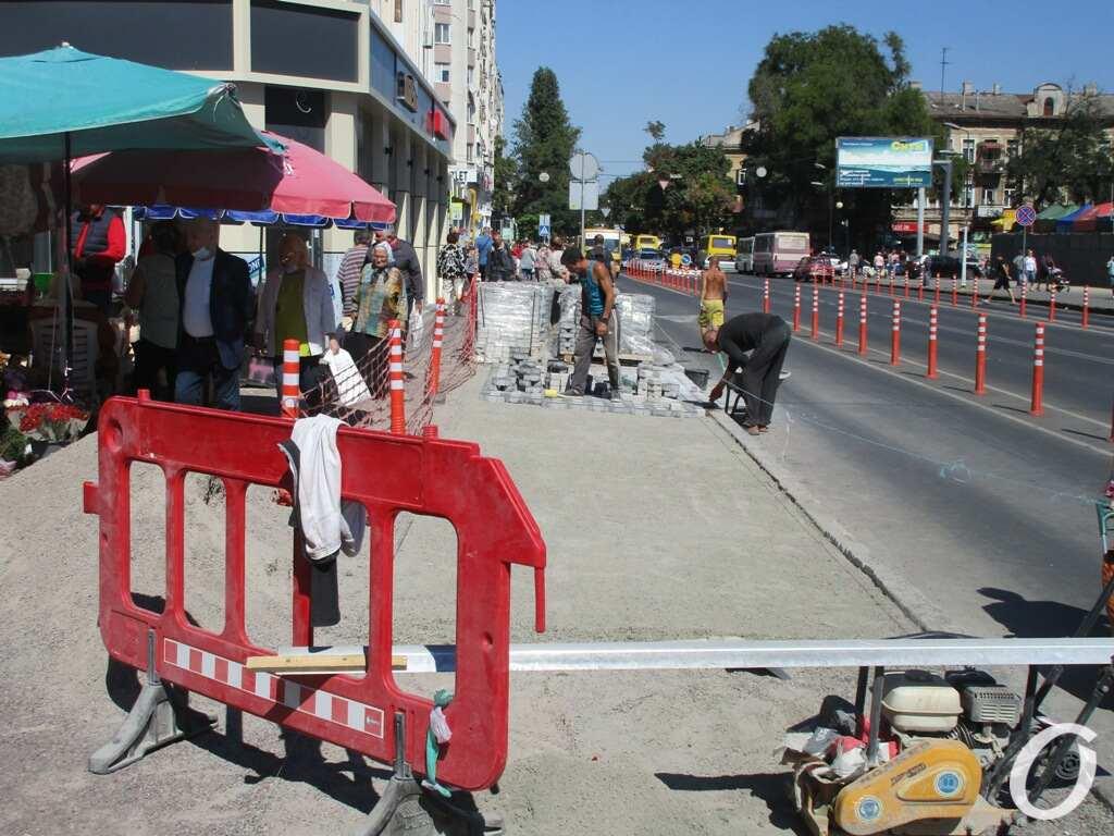 у Привоза, ремонт тротуара2