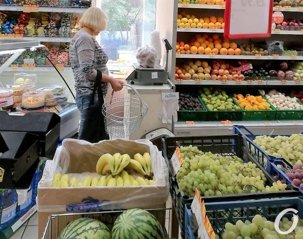 супермаркет, цены на продукты2