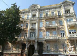 Одесский «зефирно-резной» дом на Гоголя станет памятником архитектуры «целиком» (фото)