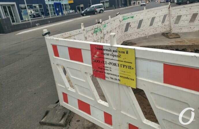 На одесской Люстдорфской дороге отменили реверсивное движение