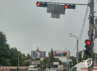 На участке Люстдорфской дороги в Одессе действует реверсивное движение: водителей призывают быть внимательными