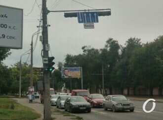 В Одессе ввели реверсивное движение на Люстдорфской дороге – реально ли здесь проехать? (фоторепортаж)