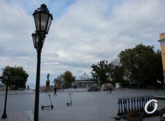 Погода в Одессе: каким обещает быть четверг 7 октября
