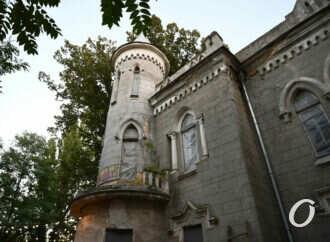Одесский Замок монстров: как он выглядит сейчас и чем живет – фоторепортаж