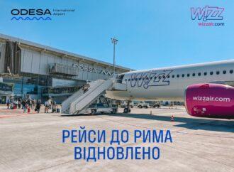 Уже вторая авиакомпания стала летать из Одессы в Рим