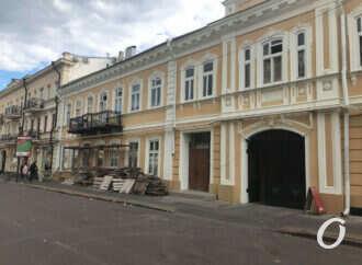 В Одессе отреставрировали старинный дом напротив Горсада