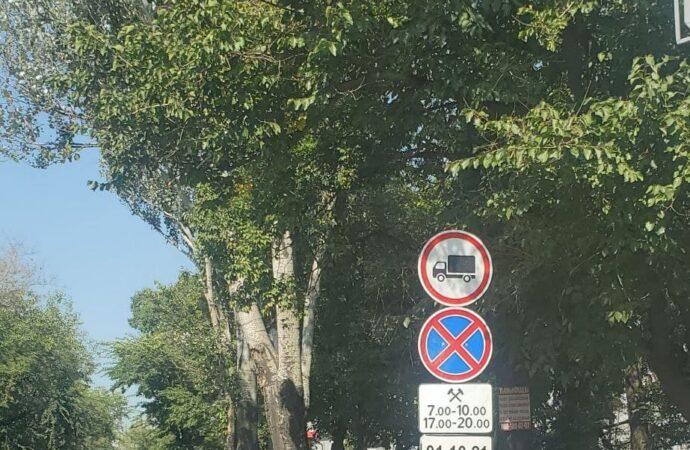 По улице Черноморского казачества запретили движение грузовиков в часы-пик