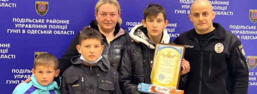 В Одесской области мальчик помог полицейским задержать грабителя