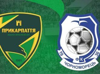 Одесский «Черноморец» уверенно переиграл «Прикарпатье»