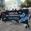 В Одессе прошел марш в защиту животных: пришли сотни одесситов со своими четвероногими питомцами (фоторепортаж)
