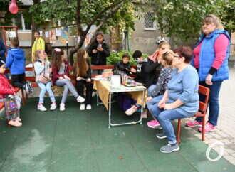 Одесситы поделились рецептом соседской дружбы: тюлечка, жареные бычки и детский праздник