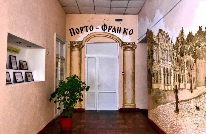 В Одессе школьные коридоры превратили в старинную улицу, а потом в виртуальный музей