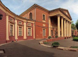 Одесский художественный музей станет «Национальным» к концу года