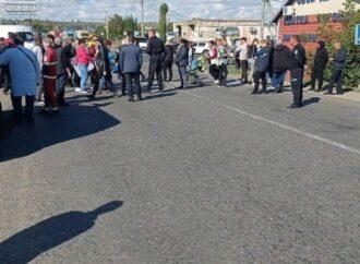 """В Кучурганах """"карантинный бунт"""": протестующие перекрыли трассу на Кишинев"""
