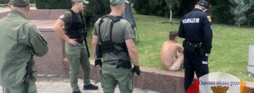 Возвращение «желтой» зоны и «вандал» с голым задом: главные новости Одессы за 21 сентября