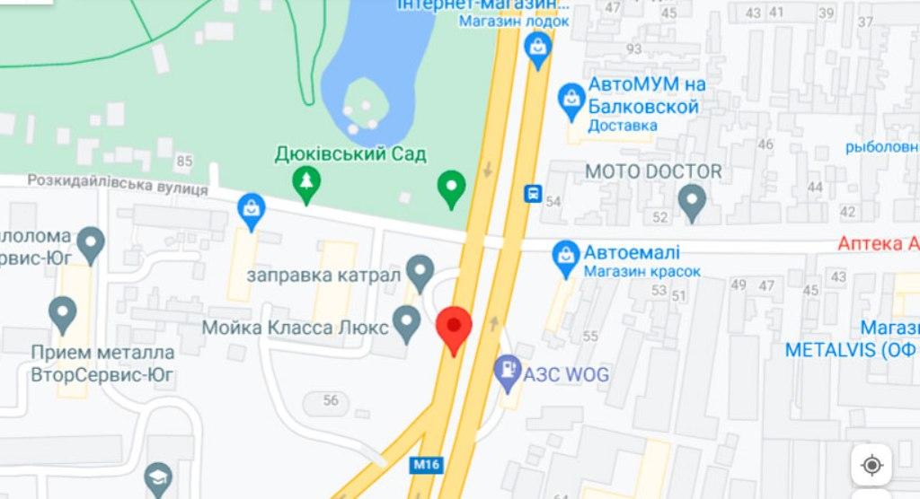 Балковская, 55 на карте
