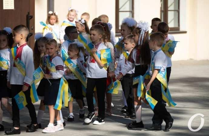 День знаний, парад клоунов и рыба-убийца: главные новости Одессы в первый осенний день
