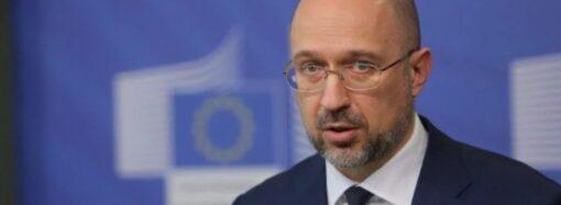 Премьер рассказал, каким будет валютный курс гривны в 2022 году