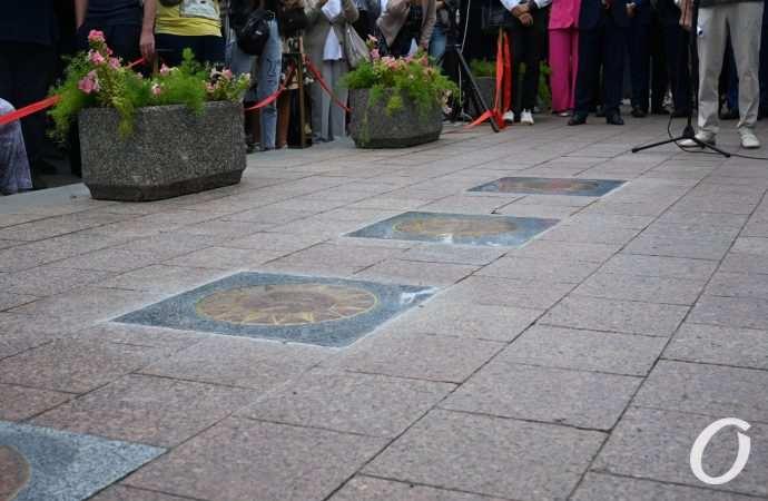 На Аллее звезд в Одессе появились новые имена: кто удостоился такой чести (фоторепортаж)