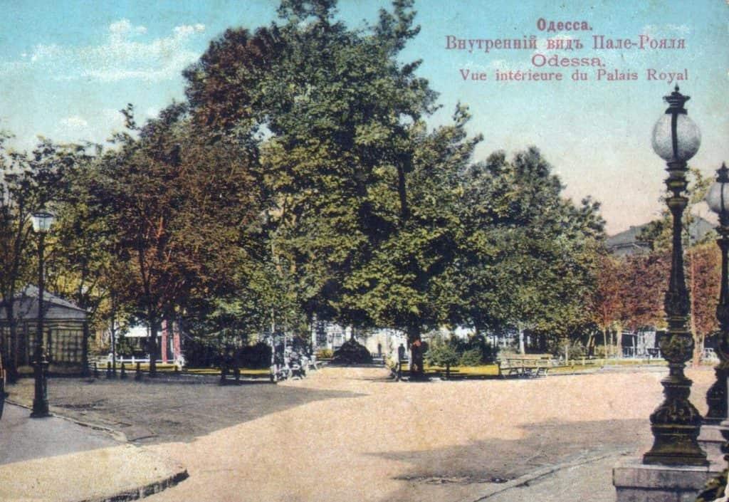Фонари в Пале-Рояле в Одессе
