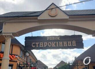 Одесская Староконка: сентябрьский ажиотаж