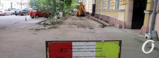Одесская парковка «елочкой» на Пастера: продолжение истории