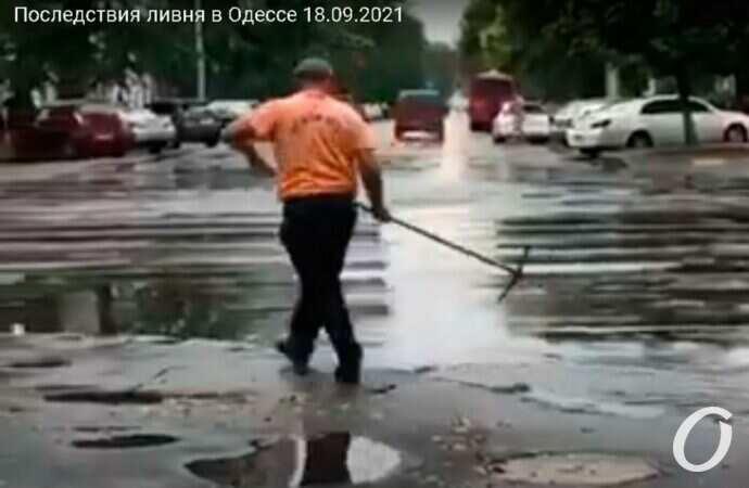 Одесские коммунальщики вышли с граблями и вилами на борьбу с водяной стихией (видео)