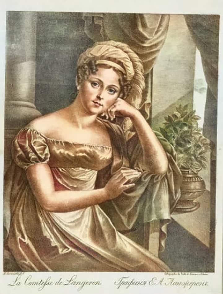 Елизавета Ланжерон