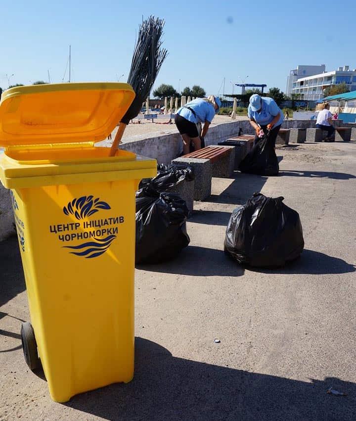 ерноморка мусор