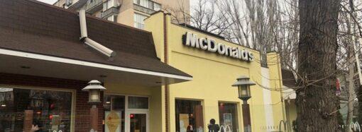 McDonald's на площади Толбухина в Одессе собираются реконструировать