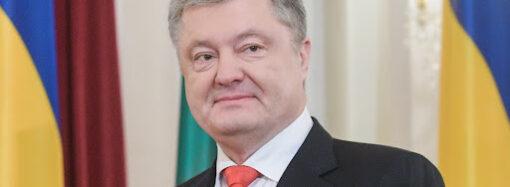 Сегодня День рождения у Петра Порошенко