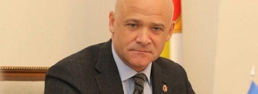 В САП считают меру пресечения для Труханова мягкой и обжалуют решение суда