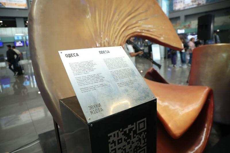 новая скульптура в Одесском аэропорту4
