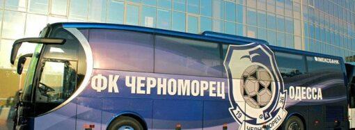 На автобус одесского «Черноморца» снова напали