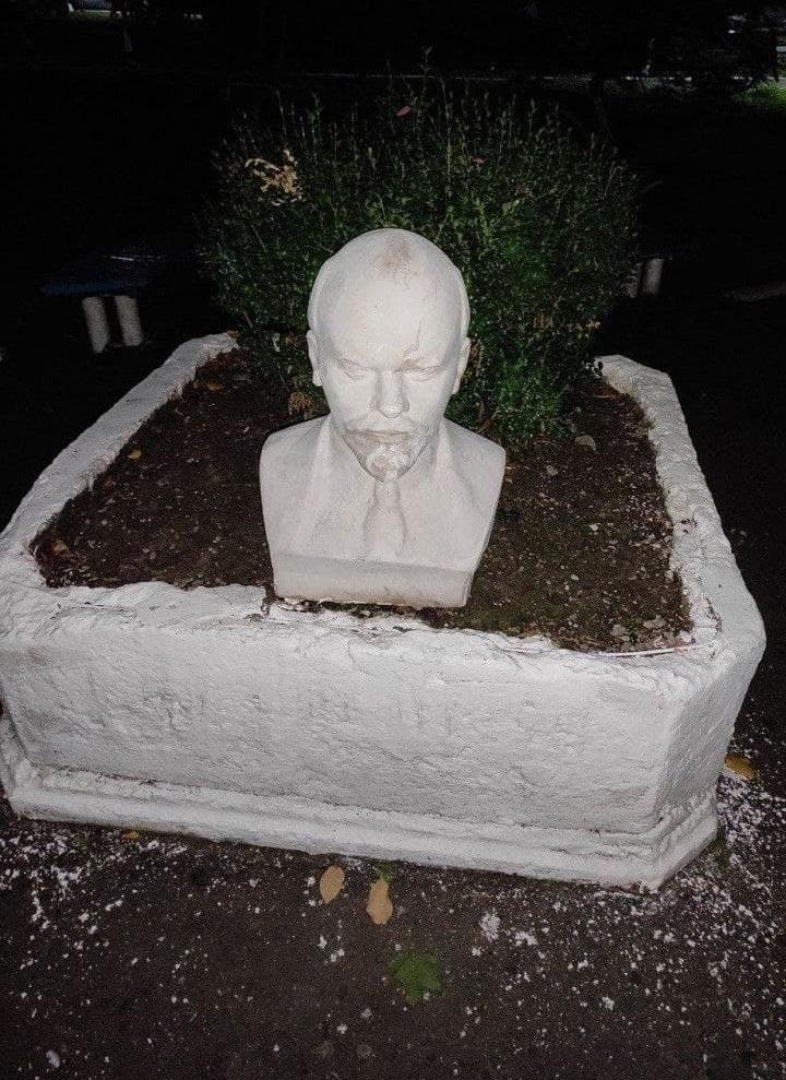 бюст Ленина в Подольске