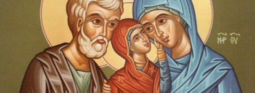 Сегодня Рождество Пресвятой Богородицы