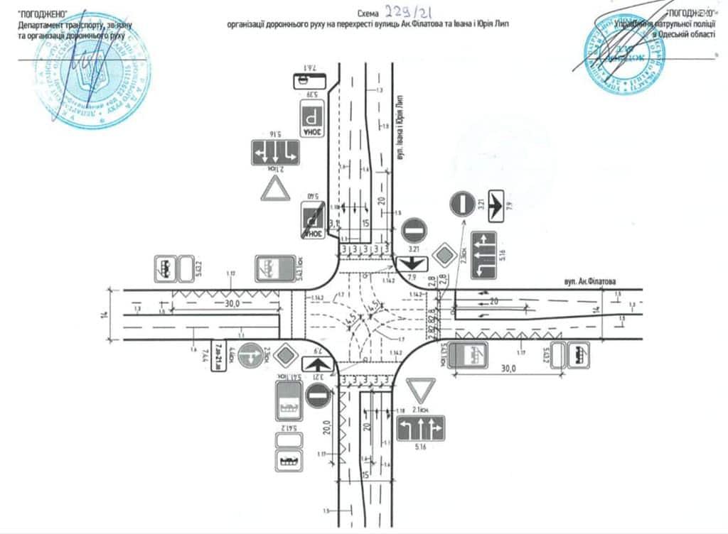 черемушки схема проезд разметка