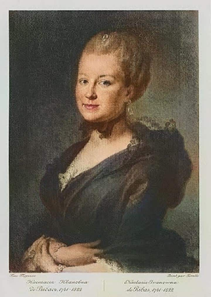 Анастасия де Рибас