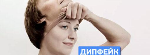 Подмена лица и голоса. Что такое дипфейки и можно ли их распознать?