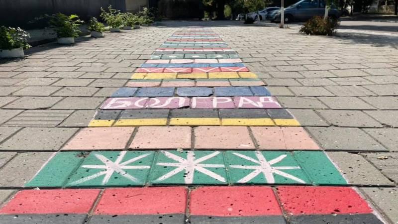 разноцветная дорожка в Болграде2