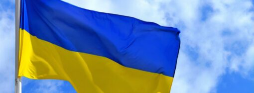 Этот день в истории: когда сине-желтый флаг стал государственным символом Украины?