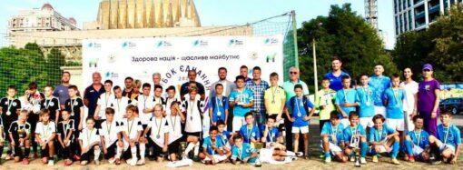 Юные футболисты Одесской области разыграли путевку в финал турнира «Кубок єднання – 2021»