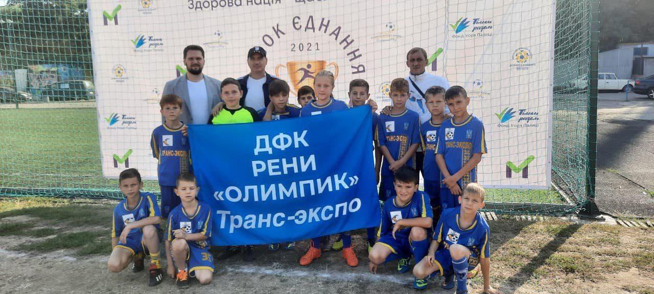 Турнир «Кубок єднання - 2021»