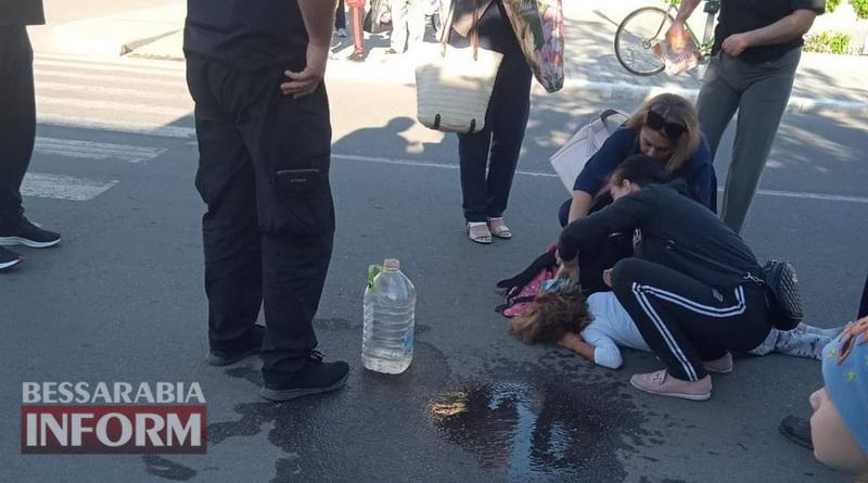 В Килие сбили девочку на переходе