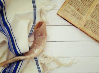 У евреев сегодня Судный день
