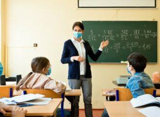 Появился список одесских школ и садиков, которым «угрожает» дистанционка